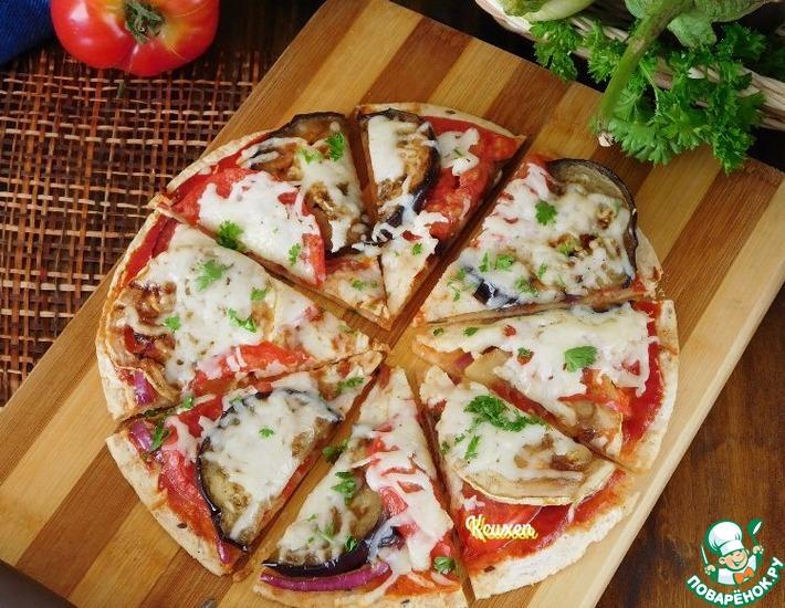 Рецепт: Быстрая пицца с овощами-гриль