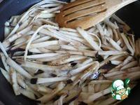 Китайский салат с баклажанами ингредиенты