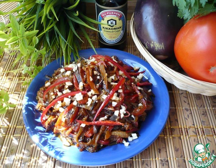 Рецепт: Китайский салат с баклажанами
