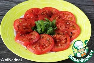 Рецепт: Азербайджанский салат из помидоров с сумахом