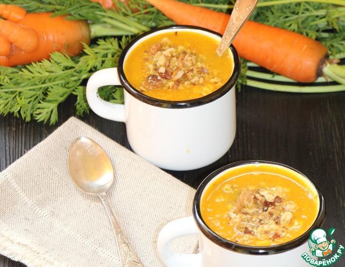 Рецепт: Морковный суп Оранжевое лето