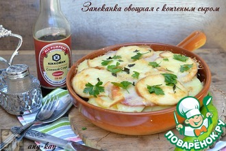 Рецепт: Запеканка овощная с копченым сыром