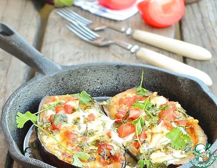 Рецепт: Баклажаны, фаршированные помидорами и брынзой
