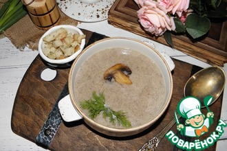 Рецепт: Грибной суп-пюре