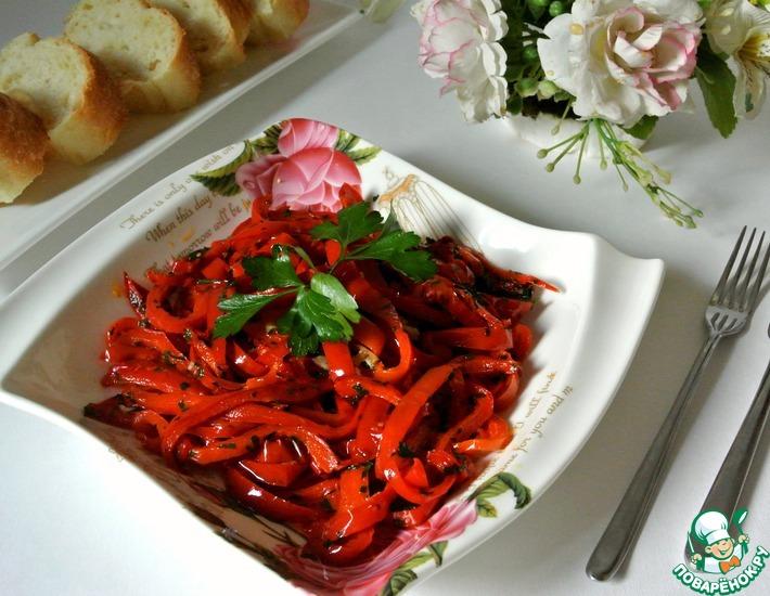 Рецепт: Теплый салат из жареного перца