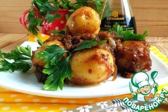 Рецепт: Картофель Молодая Екатерина по-моему