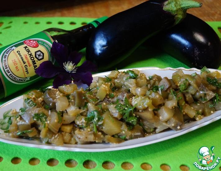 Рецепт: Закуска из баклажанов соево-медовая