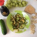 Салат из огурцов с виноградом
