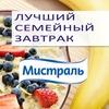 Конкурс рецептов Лучший семейный завтрак