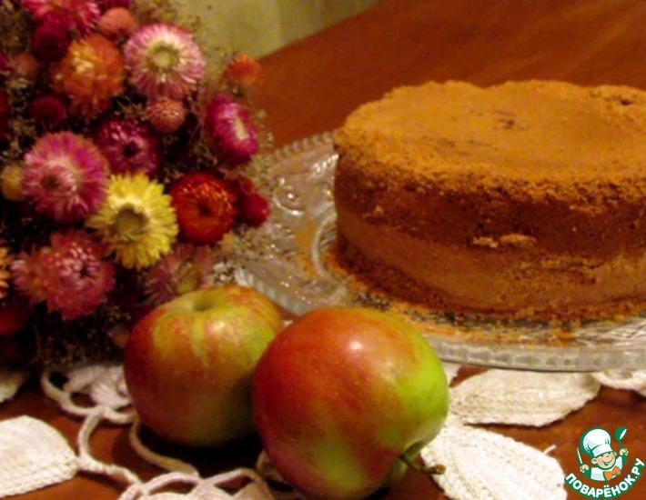 Рецепт: Мамина Шарлотка с яблоками