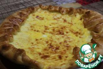 Рецепт: Сырная ватрушка