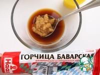 Стейки кеты в горчичном маринаде ингредиенты