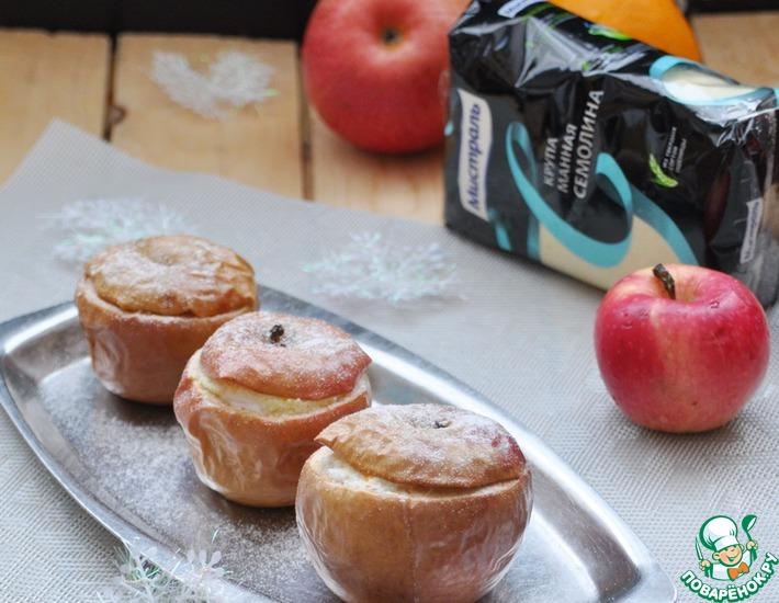 Рецепт: Десерт из запечённых яблок Зимний