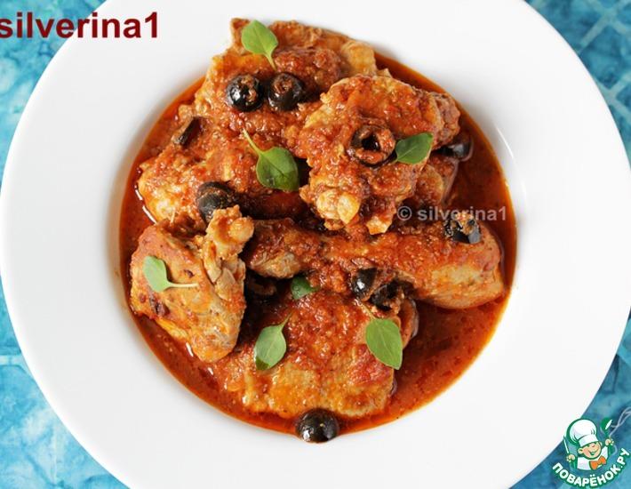 Рецепт: Курица в томатно-оливковом соусе