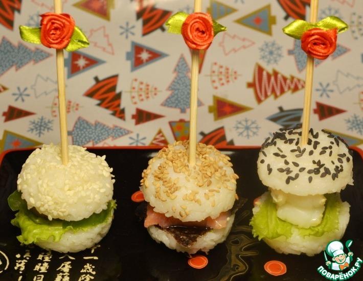 Рецепт: Мини суши-бургеры