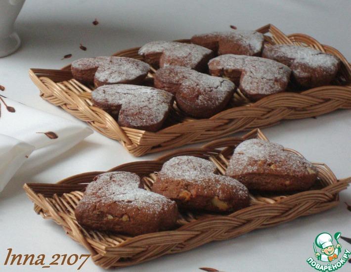 Рецепт: Шоколадно-ореховое печенье на желтках