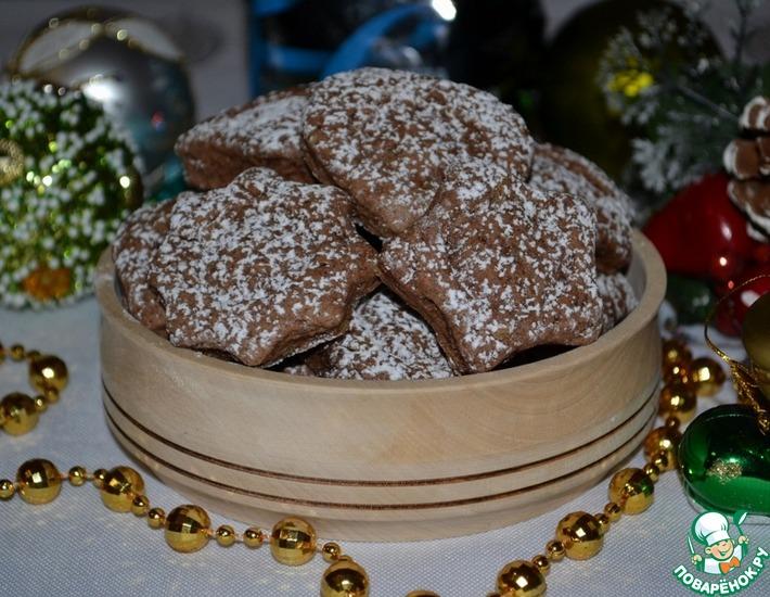 Шоколадное печенье «Под снегом»