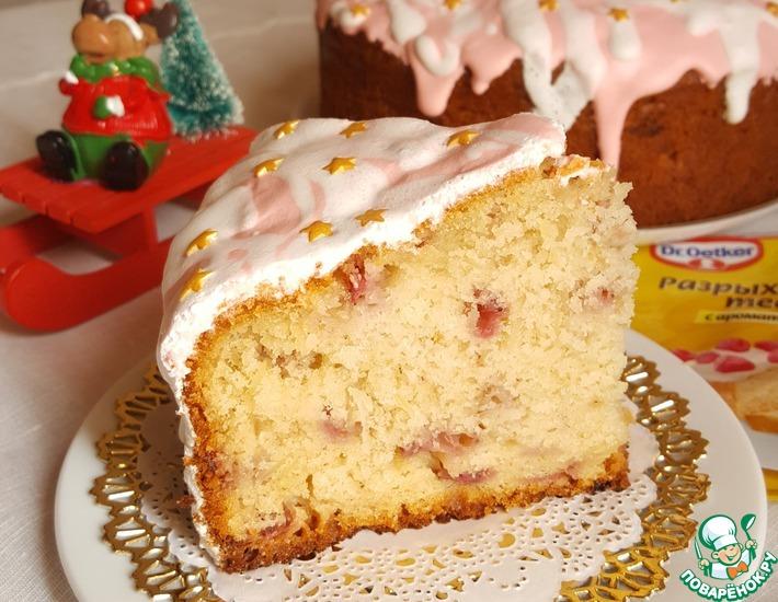 Рецепт: Пирог Клубничное Рождество