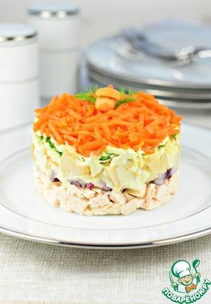 Salad puff