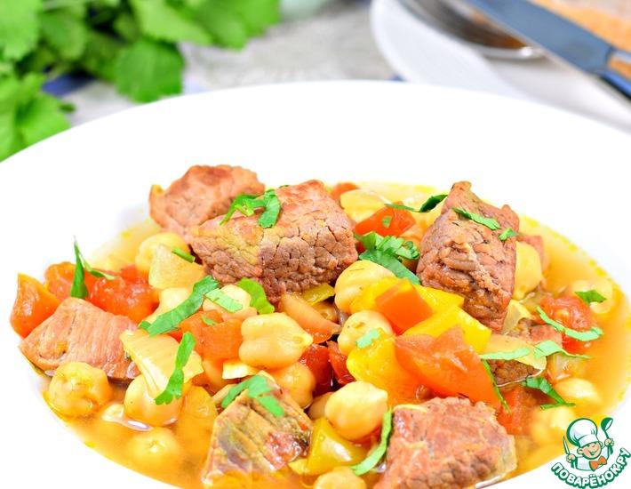 Рецепт: Говядина с нутом и овощами