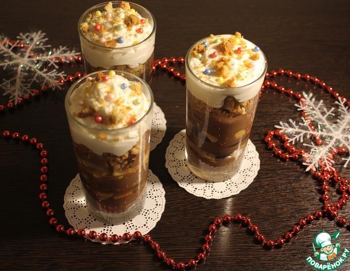 Рецепт: Веррины с карамелизированными яблоками