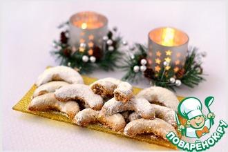 Рецепт: Рождественские ванильные рогалики