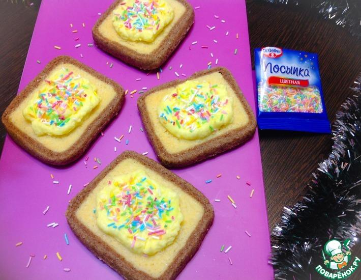 Рецепт: Печенье «Эльфийский хлеб
