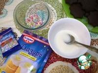 Печенье «Салют» ингредиенты