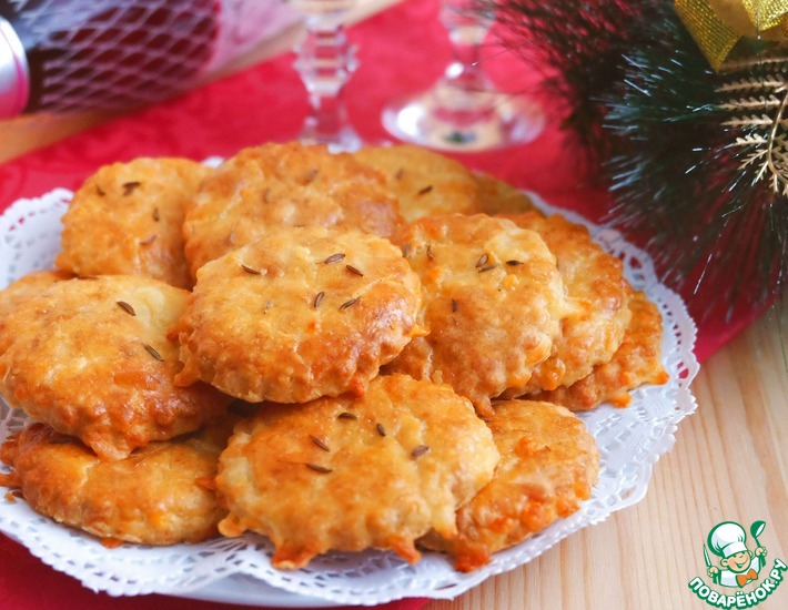 Сырное печенье с тмином