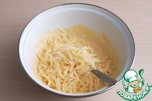 Сырное печенье с тмином. Рецепт с фото | Как приготовить на Webpudding.ru
