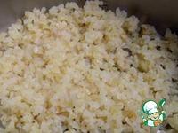 Киш с овощами в сливках ингредиенты