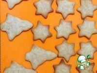 Рождественское постное печенье ингредиенты