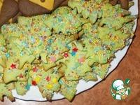 Печенье на рассоле Новогоднее ассорти ингредиенты
