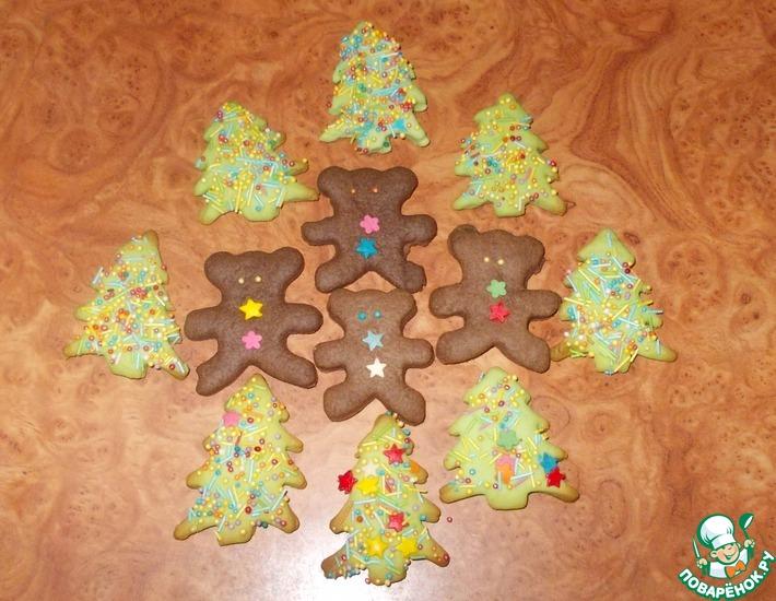 Рецепт: Печенье на рассоле Новогоднее ассорти