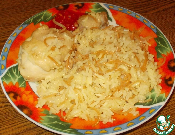 Рецепт: Турецкий плов с курицей по-хатайски
