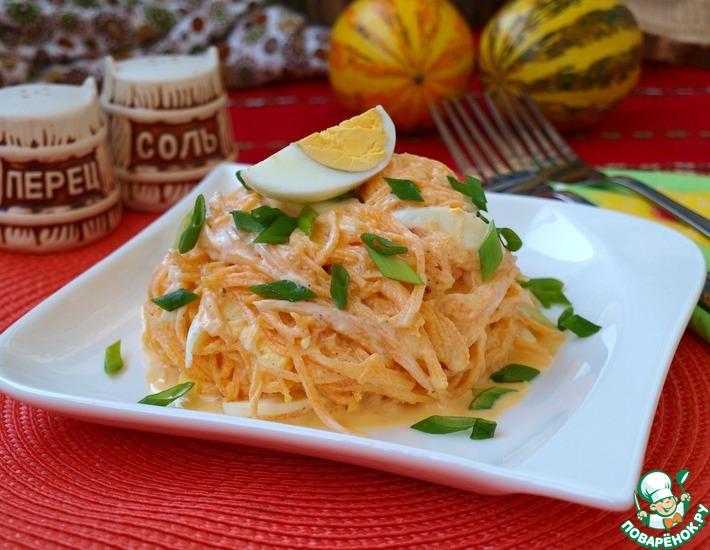 Рецепт: Салат из тыквы с яйцом