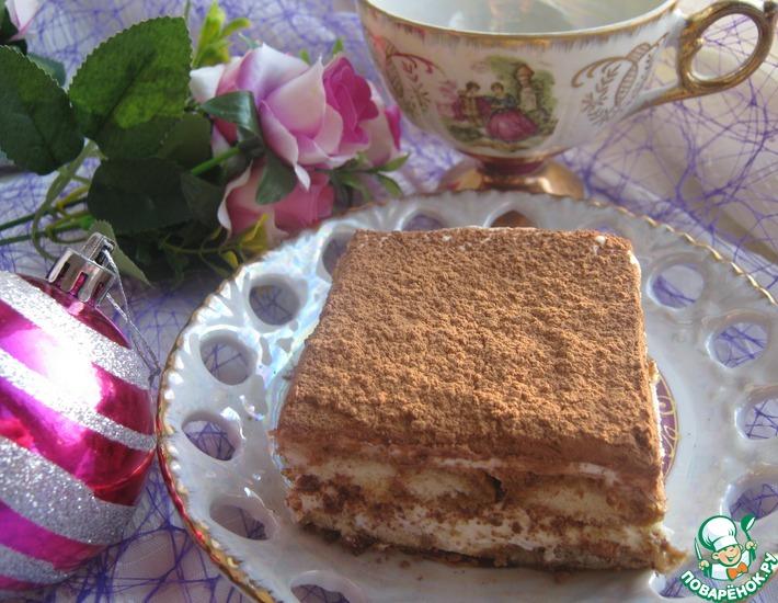 Рецепт: Десерт Тирамису