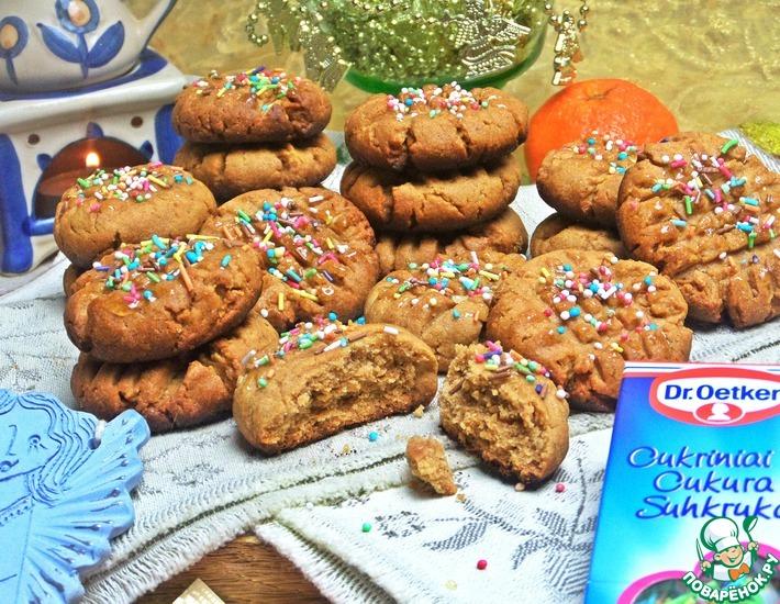 Рецепт: Печенье на арахисовой пасте