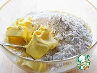Лимонный пирог от Сары ингредиенты
