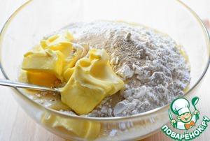 Лимонный пирог от Сары Масло сливочное