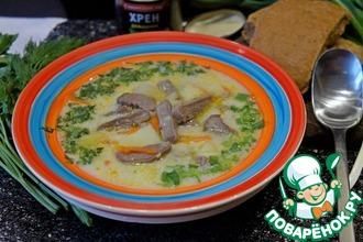 Рецепт: Суп с языком и хреном