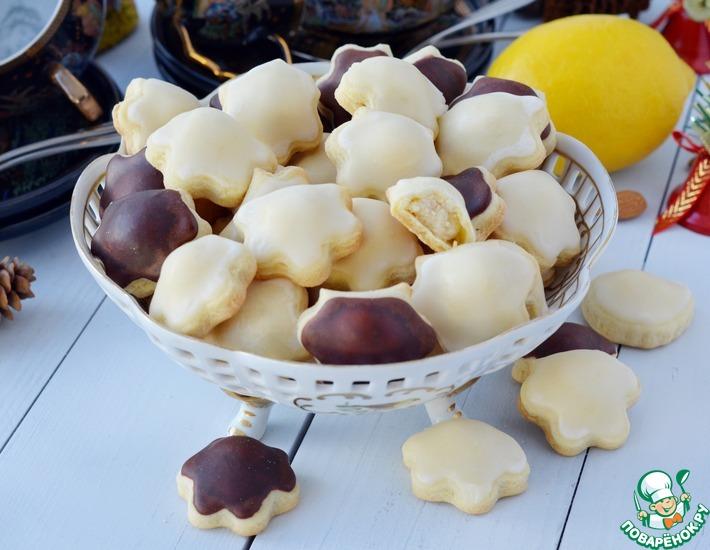 """Печенье """"Лимонные кармашки"""" с миндальной начинкой"""
