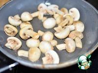 Свинина в обсыпке с перцами и шампиньонами ингредиенты