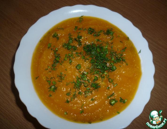Рецепт: Тыквенный суп-пюре Янтарный