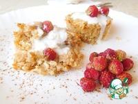 Полезный завтрак Не каша! ингредиенты