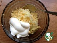 Салат с сырно-горчичной заправкой ингредиенты