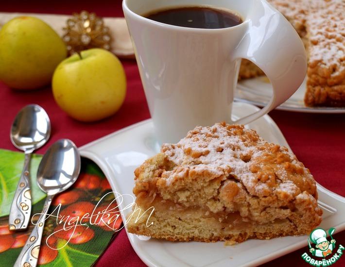 Рецепт: Тёртый яблочный пирог