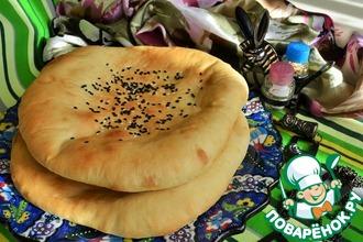 Рецепт: Азербайджанский чурек