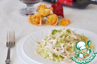 Рецепт: Салат для романтического ужина