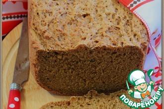 Рецепт: Хлеб пшенично-ржаной с цикорием
